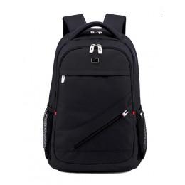 Рюкзак для студента или школьника